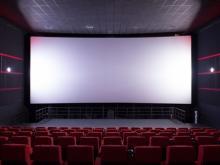 Кресла для кинотеатров купить в Москве