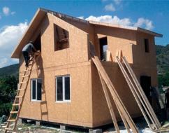 Надежный и экономичный дом из SIP панелей